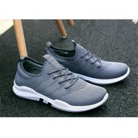 Buy cheap Gray White Mesh Upper Slip On Sports Shoes , Korean Trend Mens Jogging Trainers from wholesalers