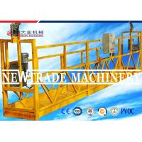 Buy cheap 6M Length Construction Cradle With Adjusted Voltage , Facade Cleaning Equipment from wholesalers