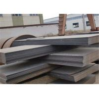 Buy cheap International Grade CCS ABS A36 Hot Rolled Steel Plate For Ship Building from wholesalers