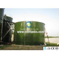 Buy cheap Anti - static stainless steel water tanks , industrial water storage tanks from wholesalers
