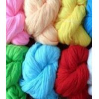 Buy cheap Wool acrylic yarn for hand knitting from wholesalers