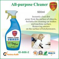 Buy cheap 500ml Safe All Purpose Cleaner , Household Care Products For Glass / Car Body from wholesalers