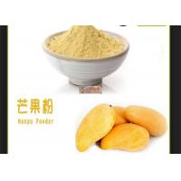 Buy cheap Water Solubility Natural Pigment Mango Juice Powder No Artificial Colors from wholesalers