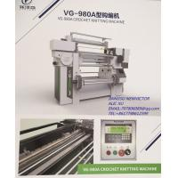 Buy cheap Fast speed with high capacity crochet net knitting machine from wholesalers