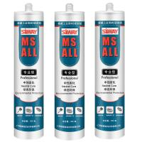 Buy cheap Anti Polluting Ms Adhesive Sealant , Clear All Purpose Adhesive Sealant from wholesalers