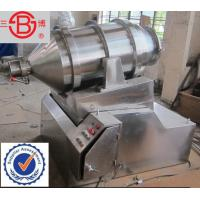 Buy cheap 30kw motor power double cone blender machine , horizontal ribbon blender for powder mixing from wholesalers