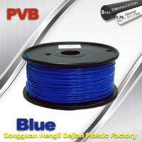 Buy cheap 3d Printer Metal Filament , Blue Polishing PVB Fiament 1.75mm from wholesalers