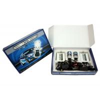 Buy cheap Smart Motorcycle Hid Headlight Conversion Kit With Aluminium Housing Shell from wholesalers