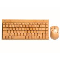 Buy cheap 2014 New Style Fashion High Quality Natural Bamboo wireless  Computer keyboard from wholesalers