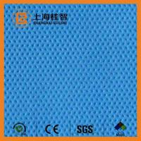 Buy cheap High Strength Spunlace Non Woven Cleaning Cloth for Household , Auto , Pet from wholesalers