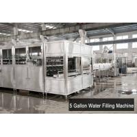 Buy cheap Vacuum 5 Gallon Water Filling Machine Line water dispenser FOR Beer from wholesalers