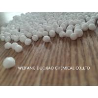 Buy cheap 74 - 94 % Calcium Chloride Compound High Purity For Moisture Absorbing from wholesalers
