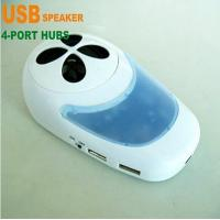 Buy cheap Color Light USB Speaker With 4 port HUB from wholesalers
