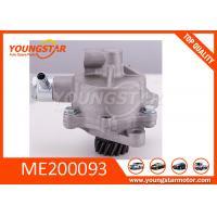 Buy cheap Alternator Vacuum Pump ME200093 For Mitsubishi PAJERO SHOGUN & MONTERO 2.8 LTR from wholesalers