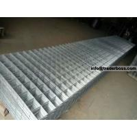 Buy cheap Electric Fence,Fencing ,Security Fences,Chain Link FenceSuppliers from wholesalers