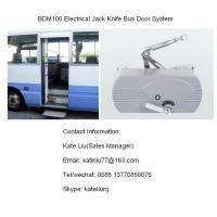 Buy cheap Electrical Jack Knife Bus Door System(BDM100) from wholesalers