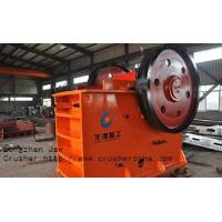 Buy cheap Jaw Crusher Working Principle from wholesalers