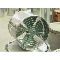 Buy cheap Circulation Fan For Pig House & Chicken House from wholesalers