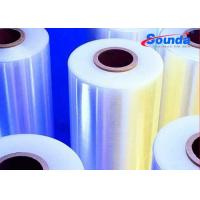 Buy cheap Eco Photo Cold Lamination Film , Printed Image Self Adhesive Laminating Roll from wholesalers