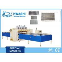 Buy cheap Condenser Refrigerator Bundy Tube  Wire Welding Machine Wire Mesh Manufacturing from wholesalers