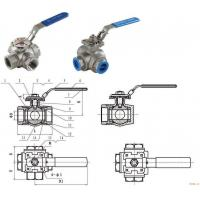 Buy cheap flanged ball valve/pvc ball valves/trunnion mounted ball valve/mini ball valve/stainless steel gazing ball from wholesalers