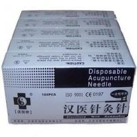 Buy cheap brand hanyi acupuncture needle,acupuncture needle from wholesalers