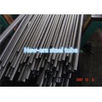 Buy cheap Cold Worked Precision Seamless Steel Tube For Bushing DIN 2391 / St45 BK Standard from wholesalers