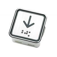 Buy cheap Elevator Push Button EB218 from wholesalers