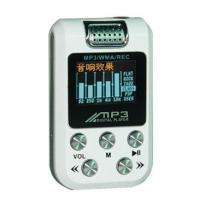 Buy cheap OLED MP3 Player (FY-007) from wholesalers