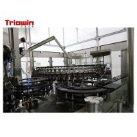 Buy cheap 3000 Bottles / H Bottle Filling Line Glass Bottle Packaging Equipment 4.0T Weight from wholesalers