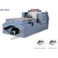 Buy cheap High Frequency 60kN Vibration Force Vibration Test System with 100mm Displacement from wholesalers