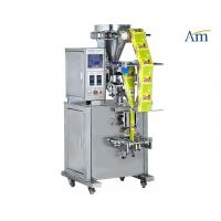 China KLJ Small Pharma Packaging Machines , Granule Packing Machine Easy Operation on sale