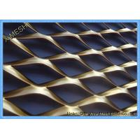 Buy cheap Copper Expanded Metal Mesh , Architectural Sheet Metal Mesh Screen Anti - Slip Surface from wholesalers