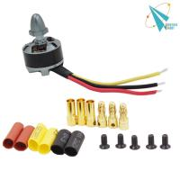 Buy cheap 2808 1400KV Multicopter outrunner bldc motor from wholesalers