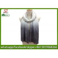 Buy cheap Chinese factory frayed ombre lightweight scarf 100% Viscose 70*180cm spring summer autumn sun protection from wholesalers
