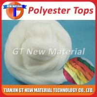 Buy cheap White Color Polyester Tops, 3DX88mm / 120mm SD Raw White Polyester Top for Woolen Yarns from wholesalers