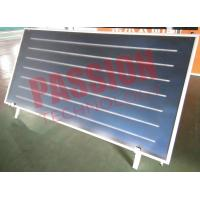 Buy cheap Flat Plate Solar Water Collector 2 Sqm from wholesalers