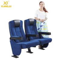 Buy cheap Cold Rolled Steel Legs PP Injection Fold Armrest PU Mould Foam Movie Theater Chairs from wholesalers