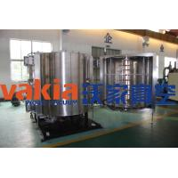 Buy cheap Professional Vacuum Metalizing Equipment For Plastic Cups / Dinnerware from wholesalers