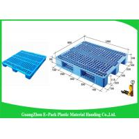 Buy cheap Single Face Small Plastic Pallets With Steel Tubes Inside , Light Duty  Mini Plastic Pallets from wholesalers