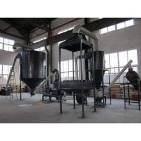 Buy cheap Rice Husk Powder Making Machine , Corn Crusher Machine For Industry Wood Powder Making Machine from wholesalers