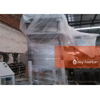 Buy cheap High Cooling Efficiency Vacuum Hot Press Furnace For Cemented Carbide from wholesalers