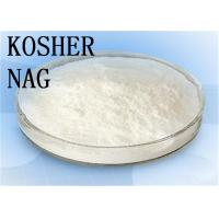 Buy cheap 7512 17 6 Glucosamine Sulfate Powder KOSHER N Acetyl D NAG Food Pharma Grade from wholesalers
