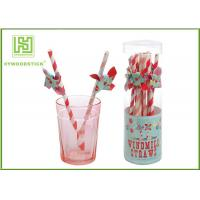 Buy cheap Nice Colorful Windmill Party Paper Straws In Bulk For Anniversary Decorations from wholesalers