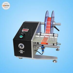 Buy cheap Label peeling machine product