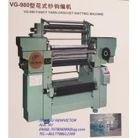 Buy cheap crochet net knitting machine with best price from wholesalers
