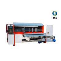 Buy cheap 120 Pcs / Min Corrugated Box Die Cutting Machine Lead Edge Feeding Type from wholesalers