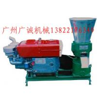 Buy cheap Guangzhou diesel driven feed particle machine from wholesalers