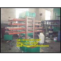 Buy cheap rubber  tile  vulocanizing machine from wholesalers