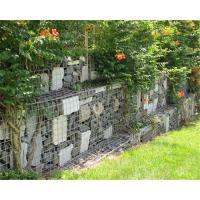 Buy cheap High Corrosion Resistance Welded Gabion Box Corrosion Resistance For Retaining Wall from wholesalers